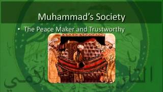 Islamic Civilization-Part05-Muhammad-Section01