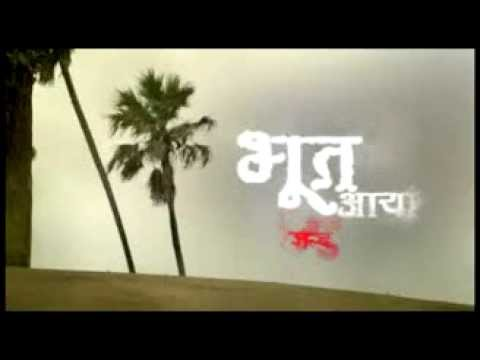 Bhoot Aaya Promo5 13th October