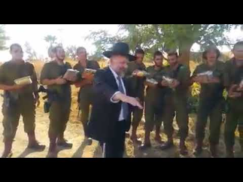 החיילים שרים יחי עם הרב הליטאי