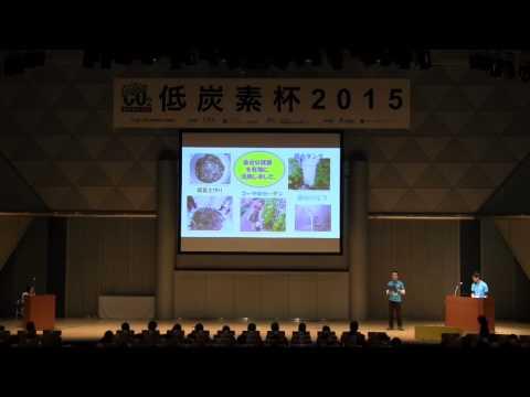 03 (公財)神奈川県労働福祉協会 川崎市大師保育園