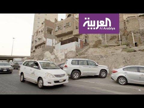 العرب اليوم - شاهد: عيد اليحيى يشتكي من هدم جبال مكة!