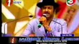 Video Padmabhushan Chiranjeevi Felicitation part 1/3 - Mohan Babu speech MP3, 3GP, MP4, WEBM, AVI, FLV April 2018