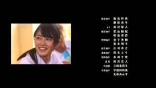 Nonton          Aiko    Film Subtitle Indonesia Streaming Movie Download
