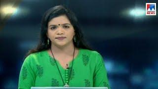 Video സന്ധ്യാ വാർത്ത | 6 P M News | News Anchor - Shani Prabhakaran | July 11, 2018 MP3, 3GP, MP4, WEBM, AVI, FLV Juli 2018