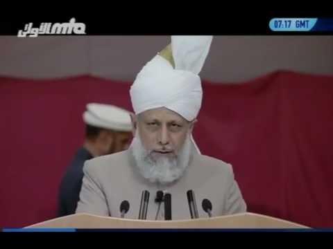 Abschlussansprache des Kalifen (aba) zur Jährlichen Versammlung
