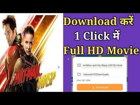 how to download ant man and the wasp full moviehindi download ant man 2 full moviehindi