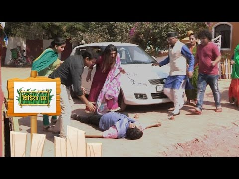 Chidiya Ghar | On Location