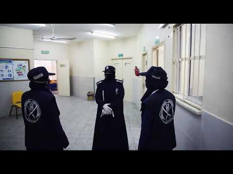 عمل الشرطة النسائية في ظل جائحة كورونا