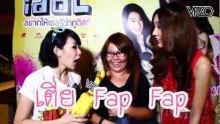 Nonton Art Idol Movie Vrzo S Fans Meeting L Vrzo Film Subtitle Indonesia Streaming Movie Download