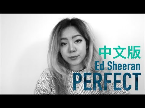 Perfect 中文版 Chinese Version (ed Sheeran Ft. Beyoncé) Cover By 九九 Sophie Chen