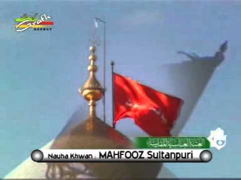 Tum Bhi Na Rahoge To Wafa Kaun Karega | Mahfooz Sultanpuri | Ahsas-e-Atash 1434