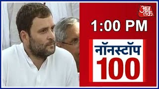 Rahul Gandhi To Visit Mandsaur Today After 5 MPFarmers Died: Non Stop 100