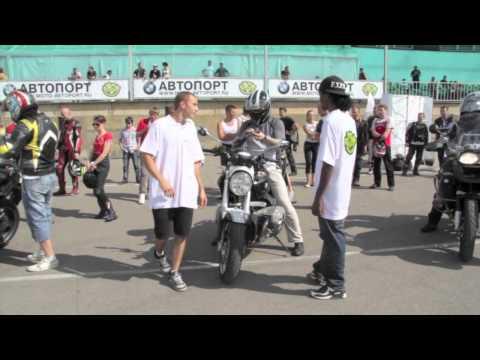 Мотоциклы бмв автопорт фотка