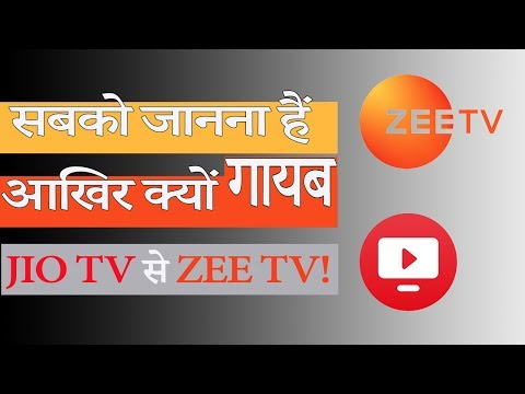 Jio TV से गायब ZEE TV   Zee TV Channels Not Available on Jio TV   Why?