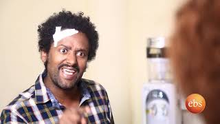 Welafen Ebs Latest Drama Season 1 Ep 17 -  Part 1