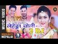 Lehenga Choli 2 - Ramji Khand & Purnima Neupane