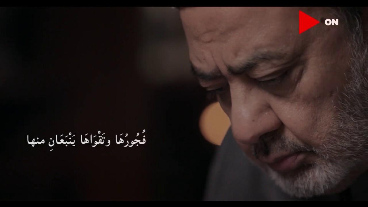 الإنصاف الجزء الثاني مع شيخ الأزهر - حلقة 18 رمضان