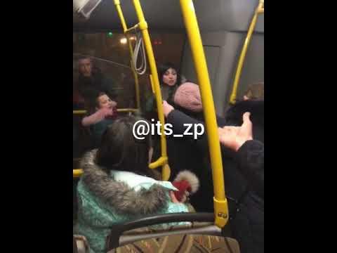 Драка в запорожском автобусе