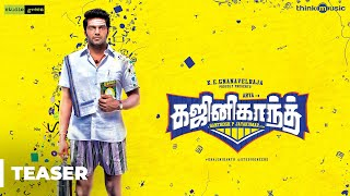 Video Ghajinikanth Official Teaser | Arya, Sayyeshaa | Balamurali Balu | Santhosh P Jayakumar MP3, 3GP, MP4, WEBM, AVI, FLV Januari 2018