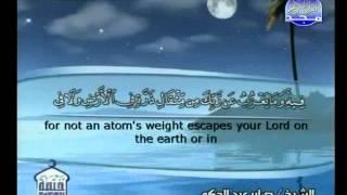 الجزء 11 الربع 6 :الشيخ صابر عبد الحكم