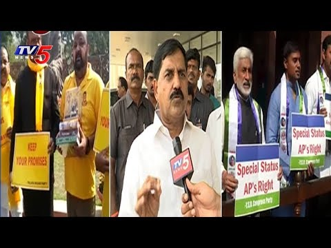 TDP Minister Adinarayana Reddy Face To Face On Special Status To AP | TV5 News