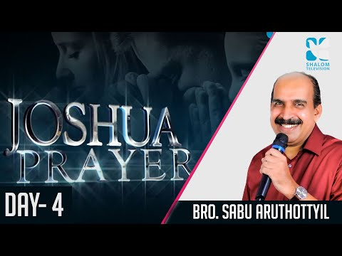 DECEMBER 04,2020 Joshua Prayer 04 Sabu Aruthottiyil