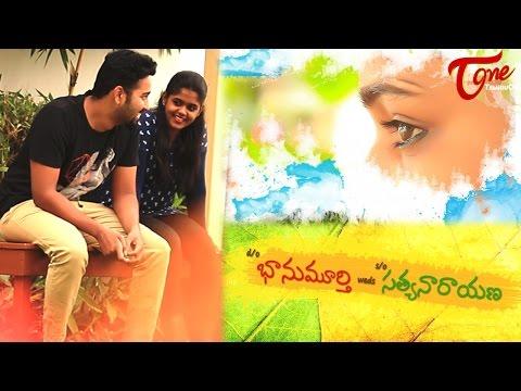 D/O Bhanumurthy Weds S/O Satyanarayana   Latest Telugu Short Film 2016   by Karra Sesha Sai
