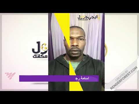 اسامة رجب لاعب انبى ومنتخب مصر السابق عن القمة بين الأهلى و الزمالك