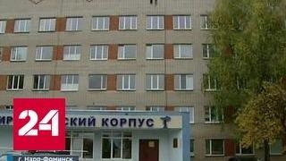 Девочка умерла после похода к дантисту в Подмосковье