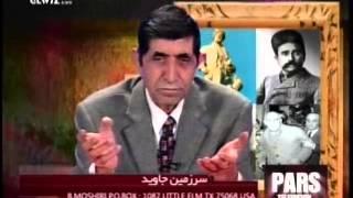 Bahram Moshiri 11 08 2010