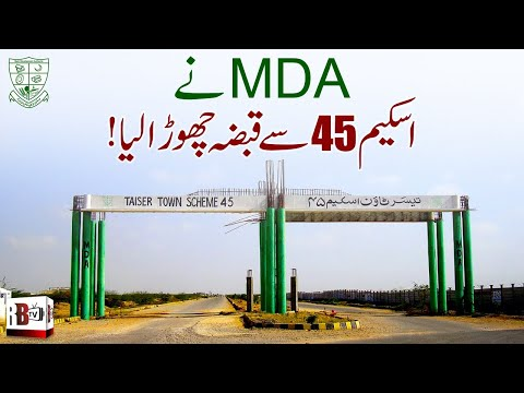 SCHEME 45: MDA RECOVERS 150 ACRE FROM LAND MAFIA | KARACHI PLOT | TAISER TOWN | SOCIETY | ILLEGAL