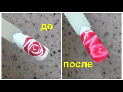 Дизайн розы по мокрому