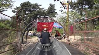 The luge / slide at MuTianYu Great Wall, BeiJing 北京
