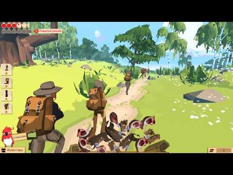 The Trail: Frontier Challenge #23 - Упаковываем, утрамбовываем