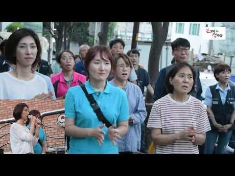 인천성모병원,국제성모병원 정상화 촉구 인천시민촛불문화제