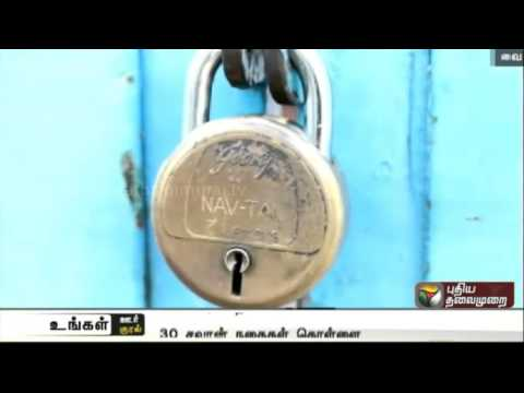 30-Sovereigns-of-gold-jewels-looted-from-a-locked-house-in-Coimbatore