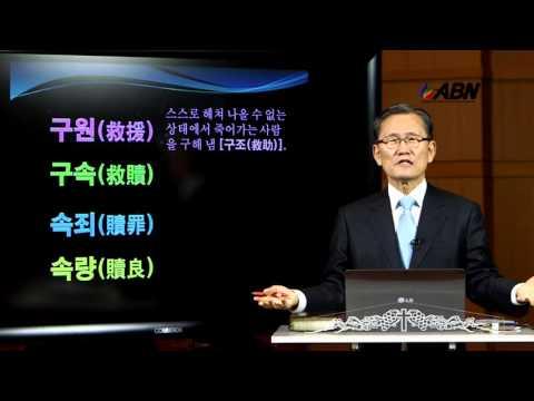 2016년 1기 교과해설