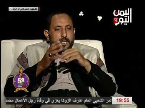 وجهة نظر مع الشيخ صالح الخولاني 2016 10 19