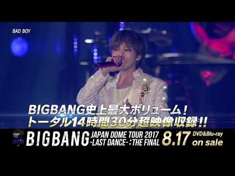 BIGBANG JAPAN DOME TOUR 2017 -LAST DANCE- : THE FINAL (SPOT 60