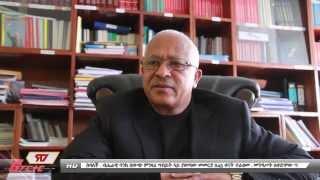 Ethiopian Reporter TV   1446  MAR  9  2014