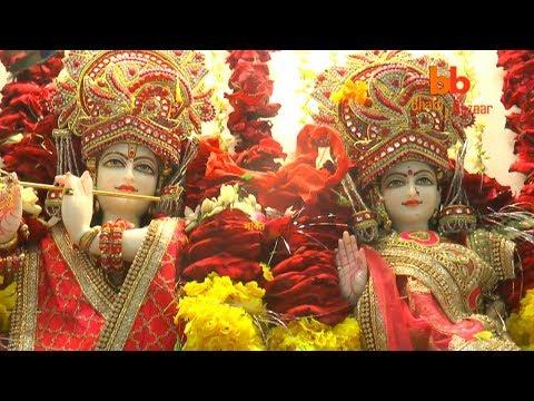 Video गोविन्द चले आओ Gopal Chale Aao || Superhit Krishna Bhajan || #AshokToshniwal Bhajans download in MP3, 3GP, MP4, WEBM, AVI, FLV January 2017
