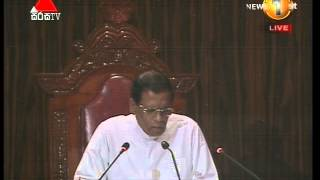 08th Parliament Opening Ceremony 01st September 2015 Part 02