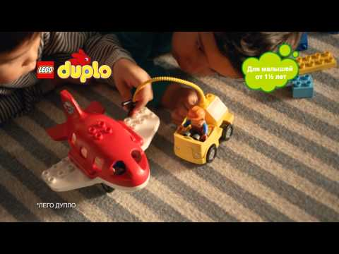 LEGO® DUPLO® - Новинки 2015