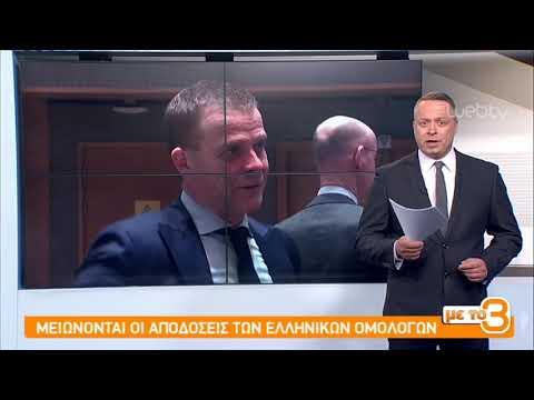 Τίτλοι Ειδήσεων ΕΡΤ3 18.00 | 05/04/2019 | ΕΡΤ