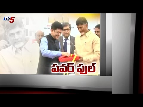 Uninterrupted Power Supply In Andhra Pradesh From Oct 2nd : TV5 News