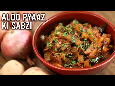 Aloo Pyaaz Ki Sabzi | How To Make Potato Onion Sabji | Winter Is Coming | Aloo Ki Sabji | Varun