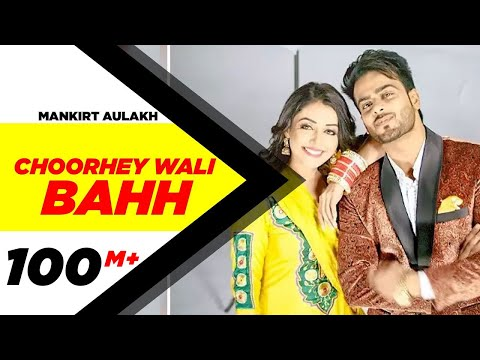 Choorhey Wali Bahh (Full Song) | Mankirt Aulakh | Parmish Verma | Sonia Maan | Latest Songs 2017