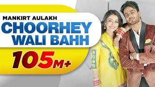 Video Choorhey Wali Bahh (Full Song) | Mankirt Aulakh | Parmish Verma | Sonia Maan | Latest Songs 2017 MP3, 3GP, MP4, WEBM, AVI, FLV Desember 2018