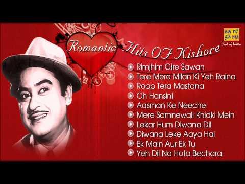 Romantic Hits OF Kishore Kumar – Jukebox – [Audio Songs] Evergreen Bollywood Collection