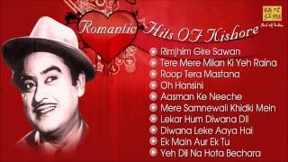 Romantic Hits OF Kishore Kumar - Jukebox - [Audio Songs] Evergreen Bollywood Collection